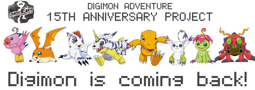Digimon-Adventure-Website-Visual