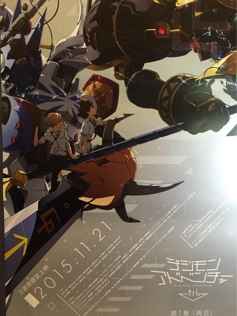 Digimon-Adventure-tri.-Omegamon-Vs-Alphamon-Visual