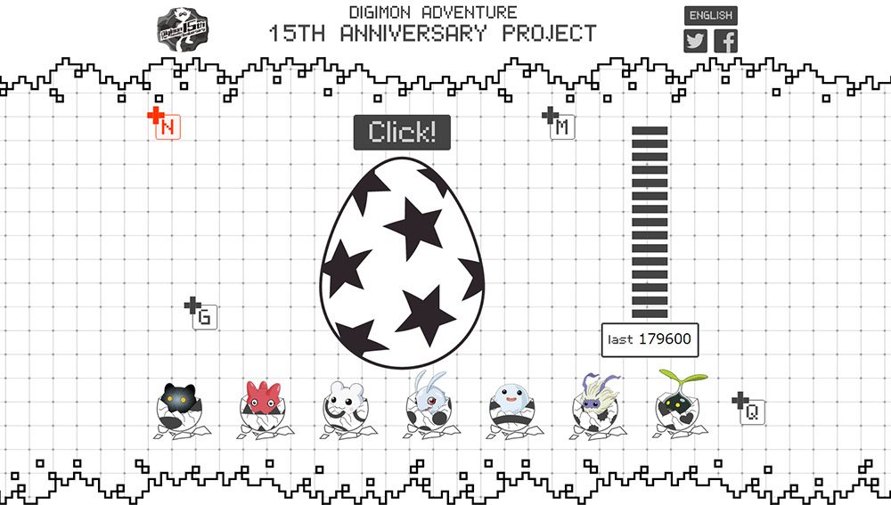 Digimon-Adventure-tri.-Website-New-Digi-Egg-April-13