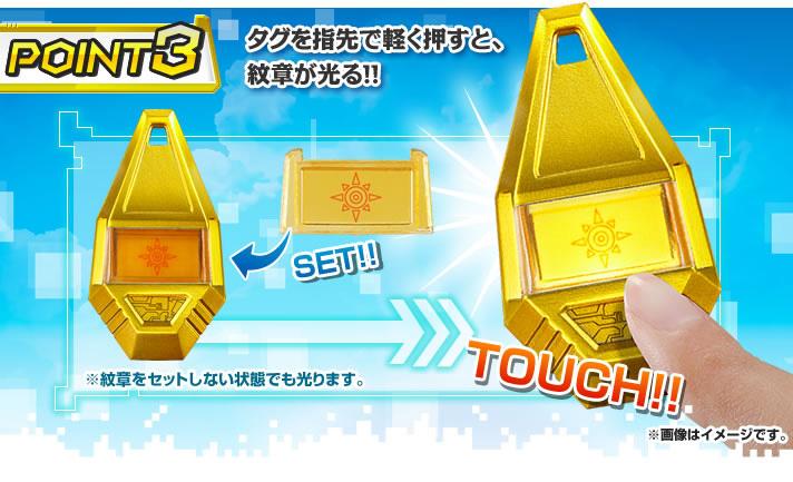 Digimon-Adventure_Haruhichan.com-Crests-Image-1