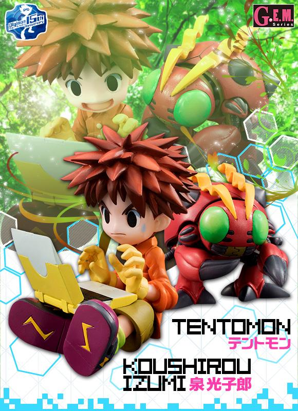 Digimon Adventure's Koushirou Izumi and Mimi Tachikawa Gets GEM Figures haruhichan.com Digimon Digital Monsters 08