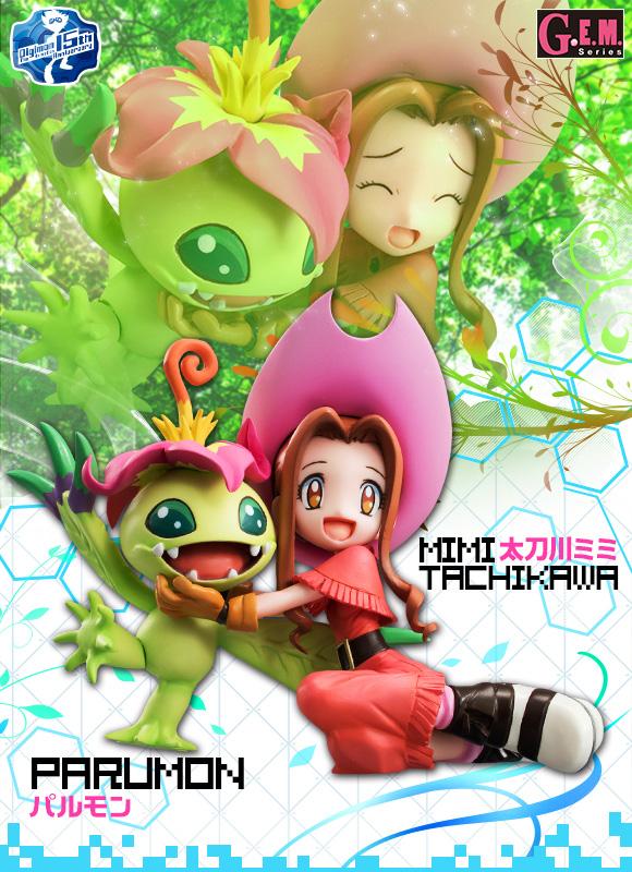 Digimon Adventure's Koushirou Izumi and Mimi Tachikawa Gets GEM Figures haruhichan.com Digimon Digital Monsters 15