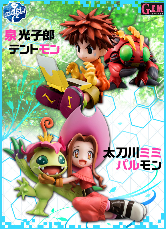 Digimon Adventure's Koushirou Izumi and Mimi Tachikawa Gets GEM Figures haruhichan.com Digimon Digital Monsters  figure