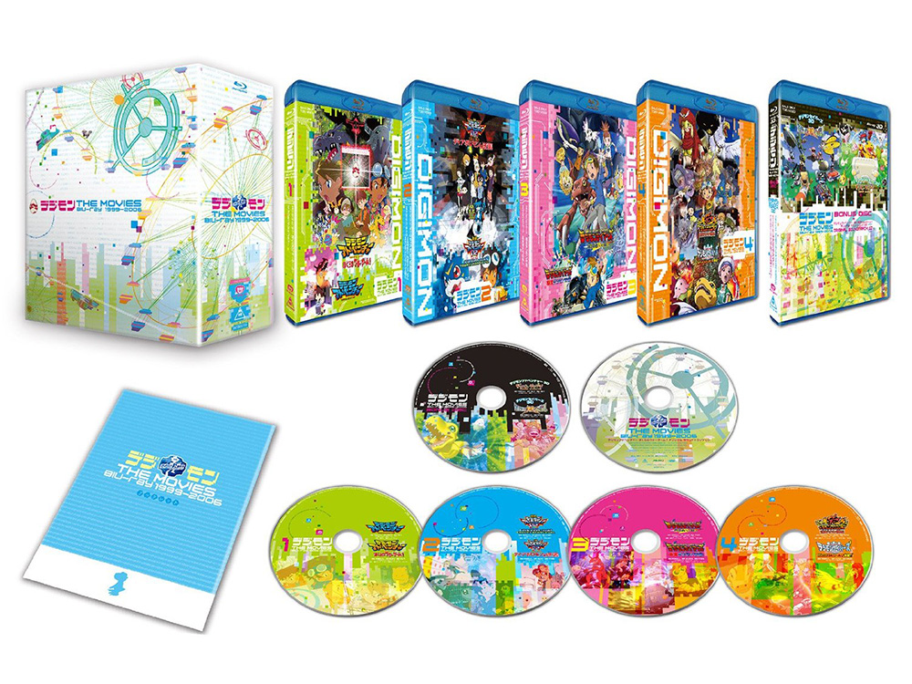 Digimon_Haruhichan.com-The-Movies-Blu-Ray-Box-Set-Contents