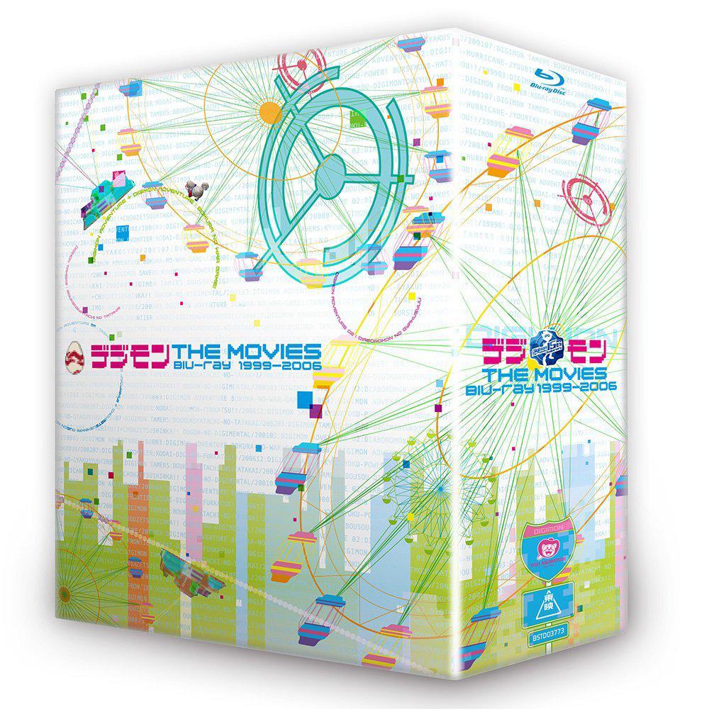 Digimon_Haruhichan.com-The-Movies-Blu-Ray-Box-Set-Cover