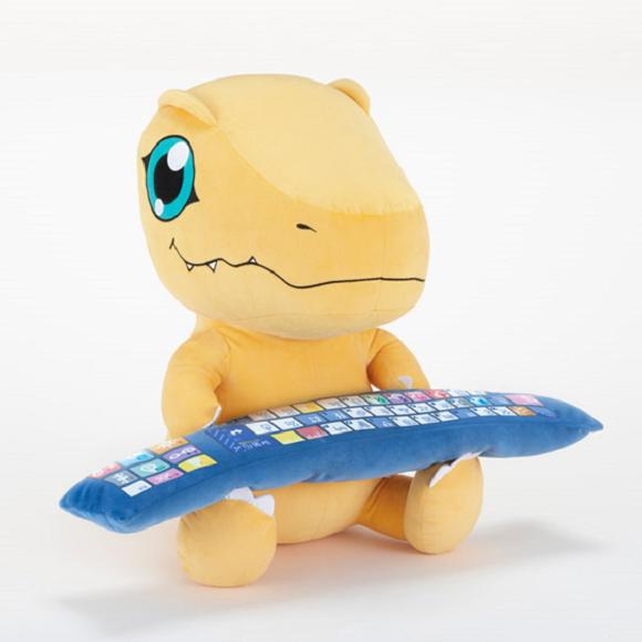 Digimon's Agumon PC Cushion Plush 2
