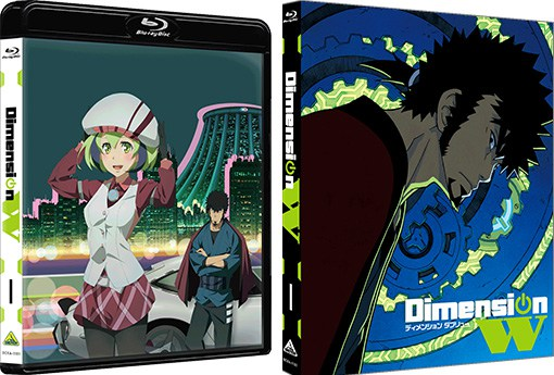Dimension-W-Anime-Volume-1-DVD-Blu-ray-Covers