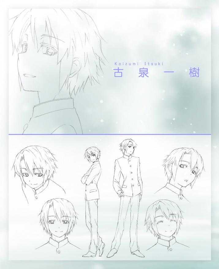 Disappearance-of-Nagato_Haruhichan.com-Yuki-Chan-Anime-Character-Design-Itsuki-Koizumi