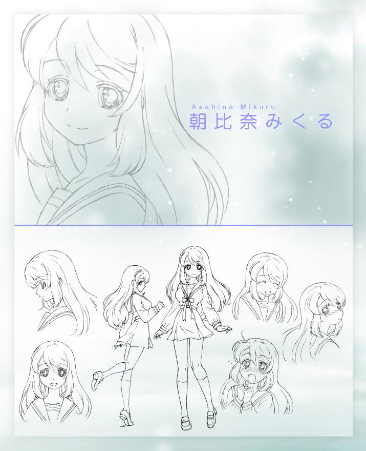 Disappearance-of-Nagato_Haruhichan.com-Yuki-Chan-Anime-Character-Design-Mikuru-Asahina