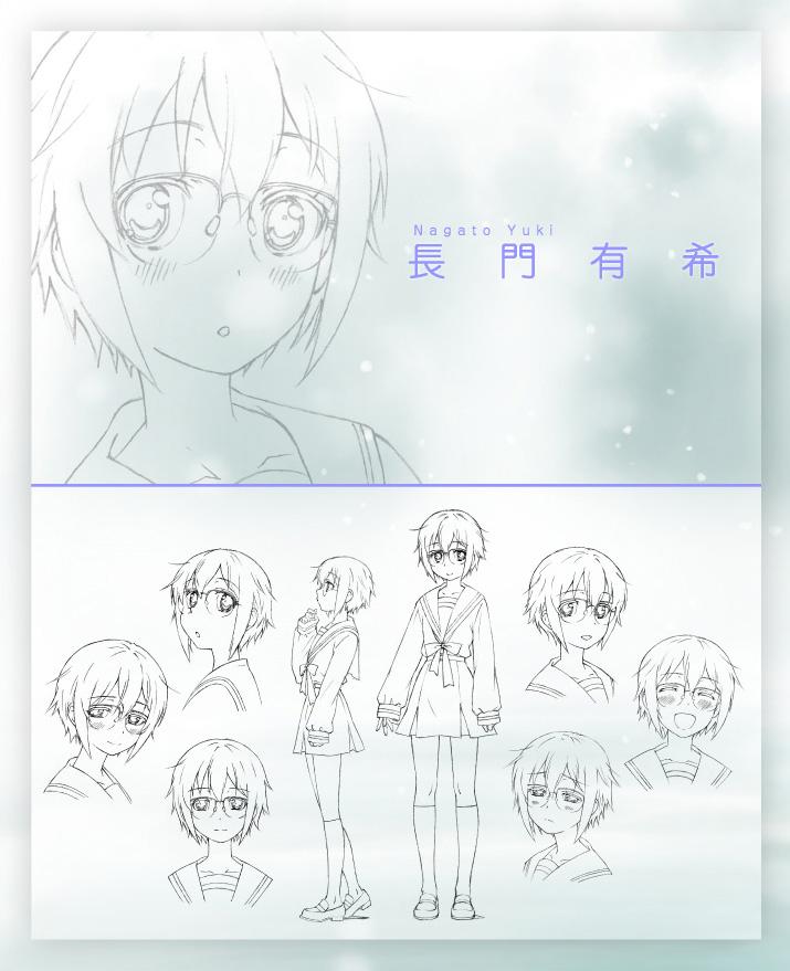 Disappearance-of-Nagato_Haruhichan.com-Yuki-Chan-Anime-Character-Design-Yuki-Nagato_Haruhichan.com