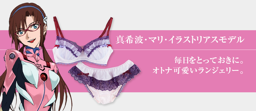 Ditch the Plugsuit with SuperGroupies' New Evangelion Themed Lingerie 18
