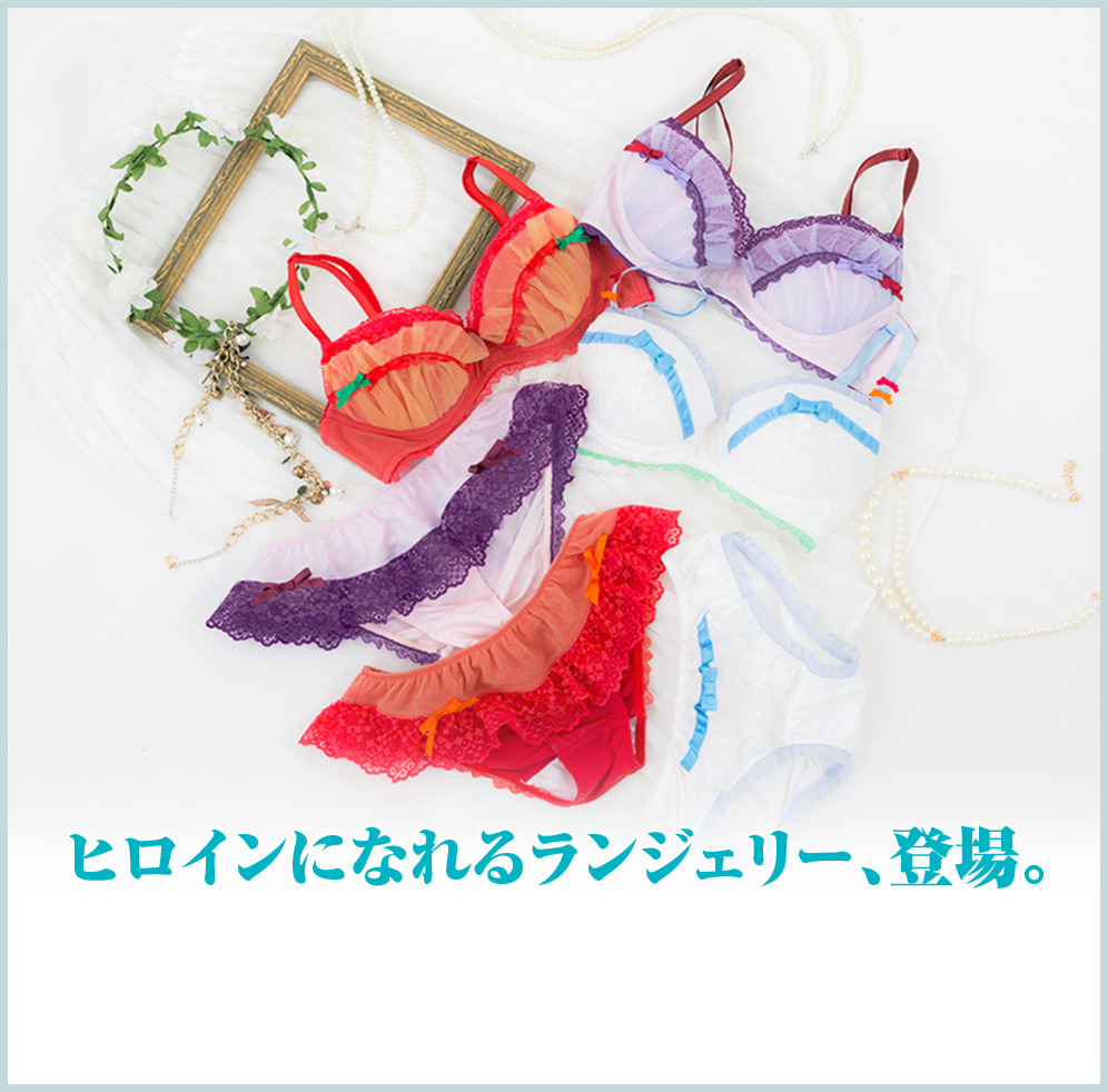 Ditch the Plugsuit with SuperGroupies' New Evangelion Themed Lingerie 2