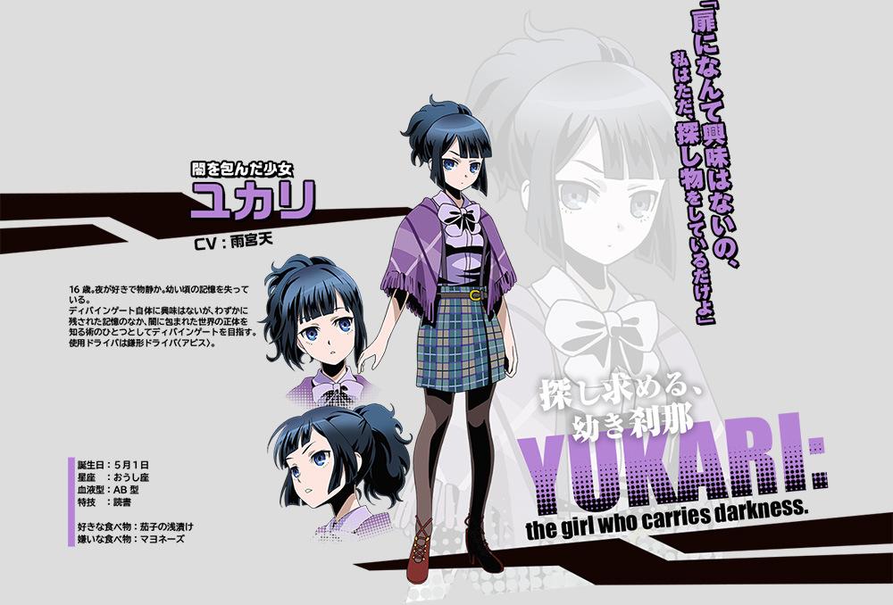 Divine-Gate-Anime-Character-Designs-Yukari