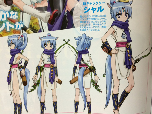 Dog Days 3 Sharu Character Design haruhichan.com Dog Days Season 3 Anime