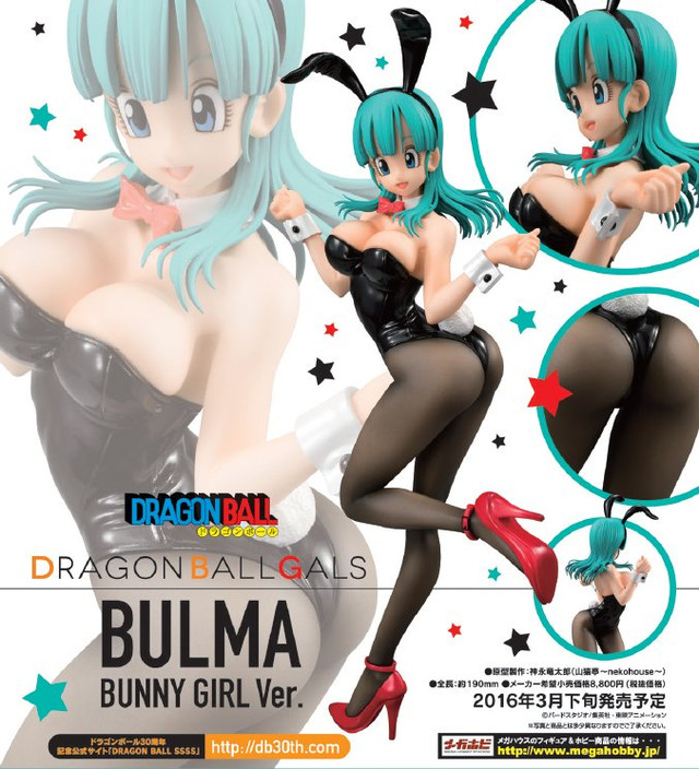 Dragon Ball Gals Bulma Bunny Girl Version anime figure 9