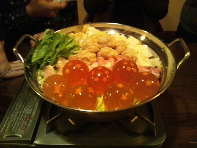 Dragon Ball Hot Pots In Japan 4