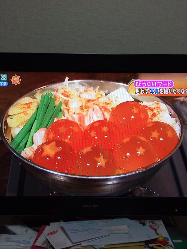 Dragon Ball Hot Pots In Japan 5