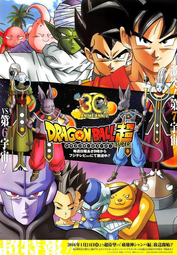 Dragon-Ball-Super-Champa-Arc-Visual