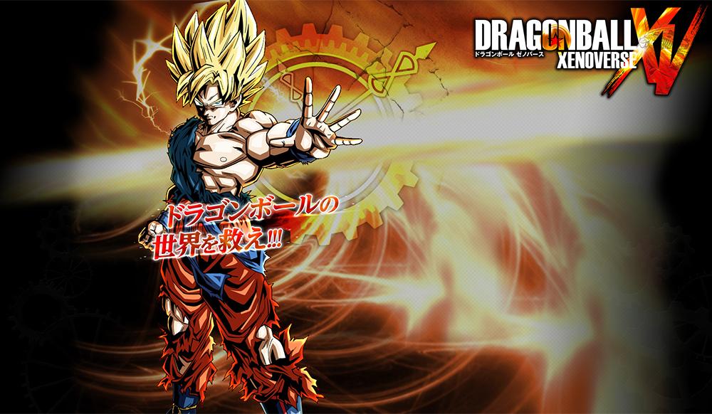 Dragon-Ball-Xenoverse_haruhichan.com-Visual-2