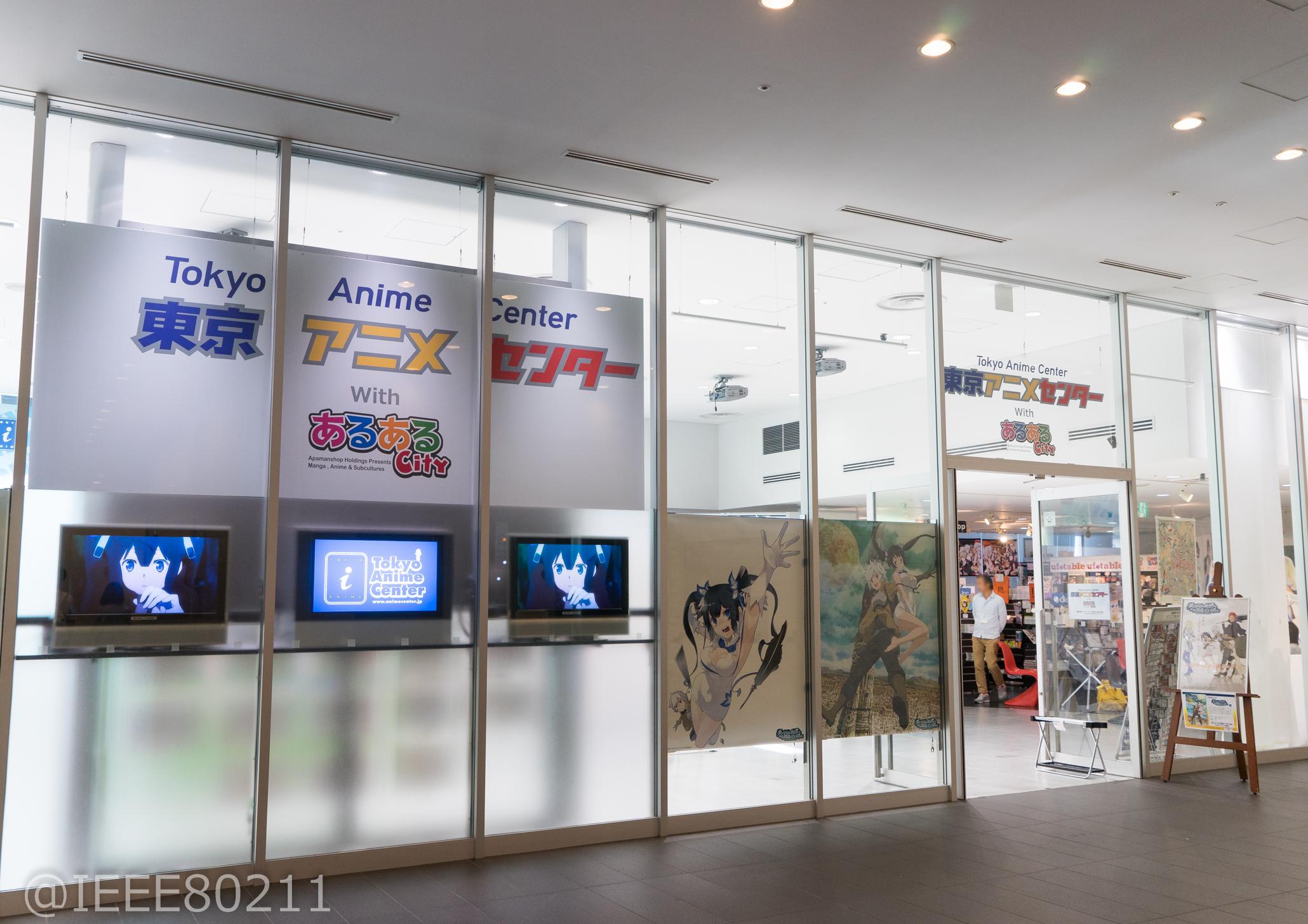 Dungeon ni Deai wo Motomeru no wa Machigatteiru Darou ka Danmachi Exhibition in Akiba Previewed 001