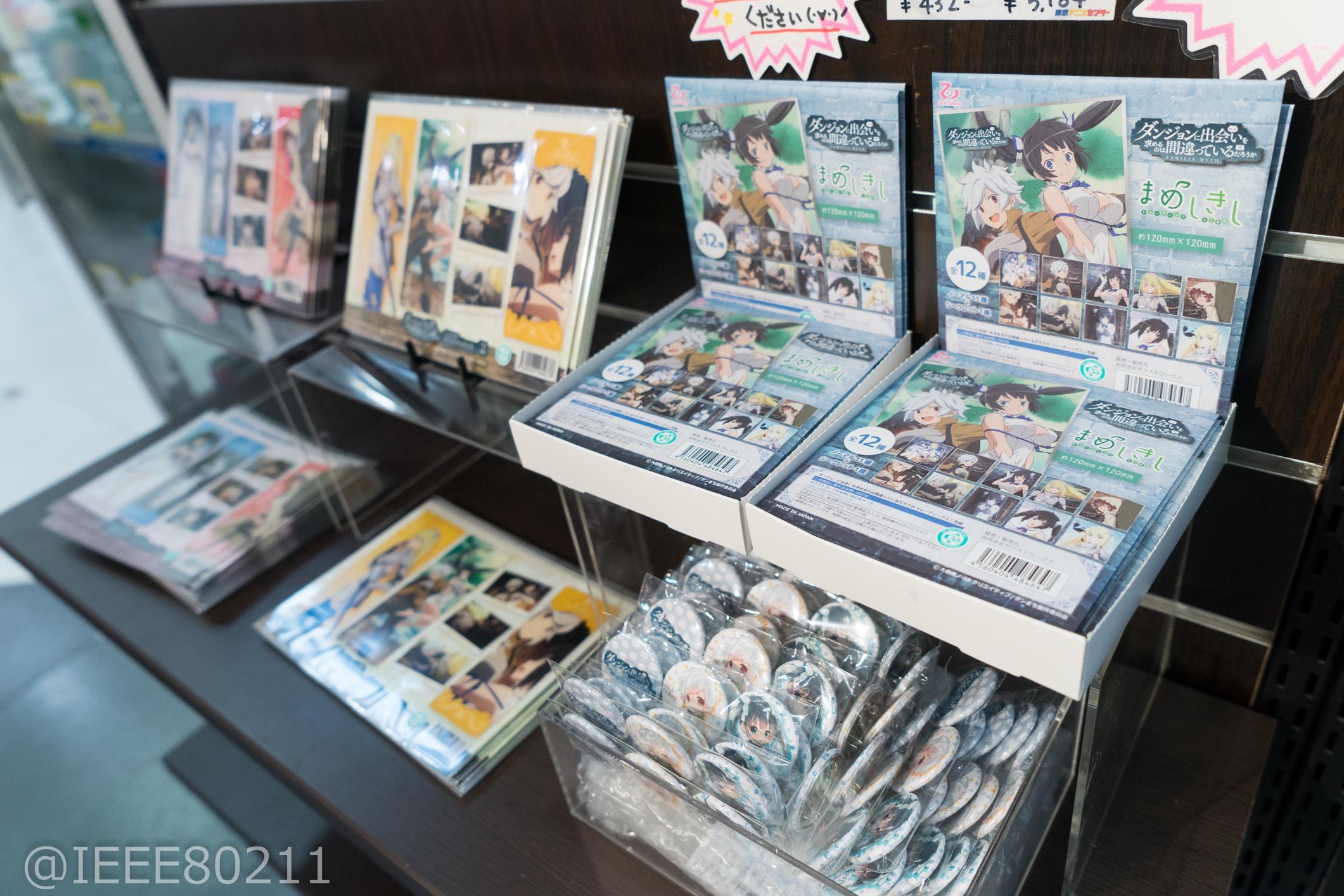Dungeon ni Deai wo Motomeru no wa Machigatteiru Darou ka Danmachi Exhibition in Akiba Previewed 005