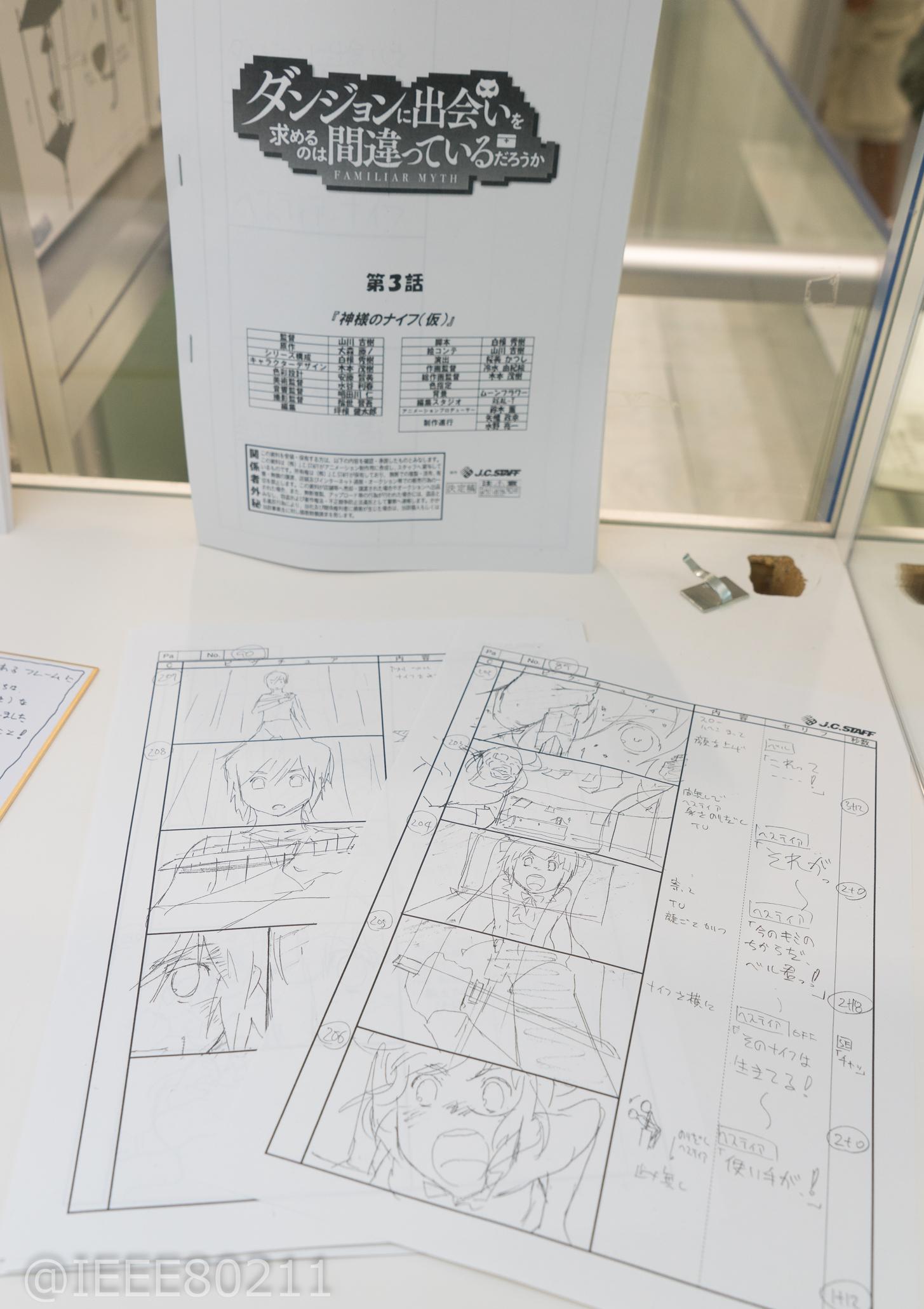 Dungeon ni Deai wo Motomeru no wa Machigatteiru Darou ka Danmachi Exhibition in Akiba Previewed 023