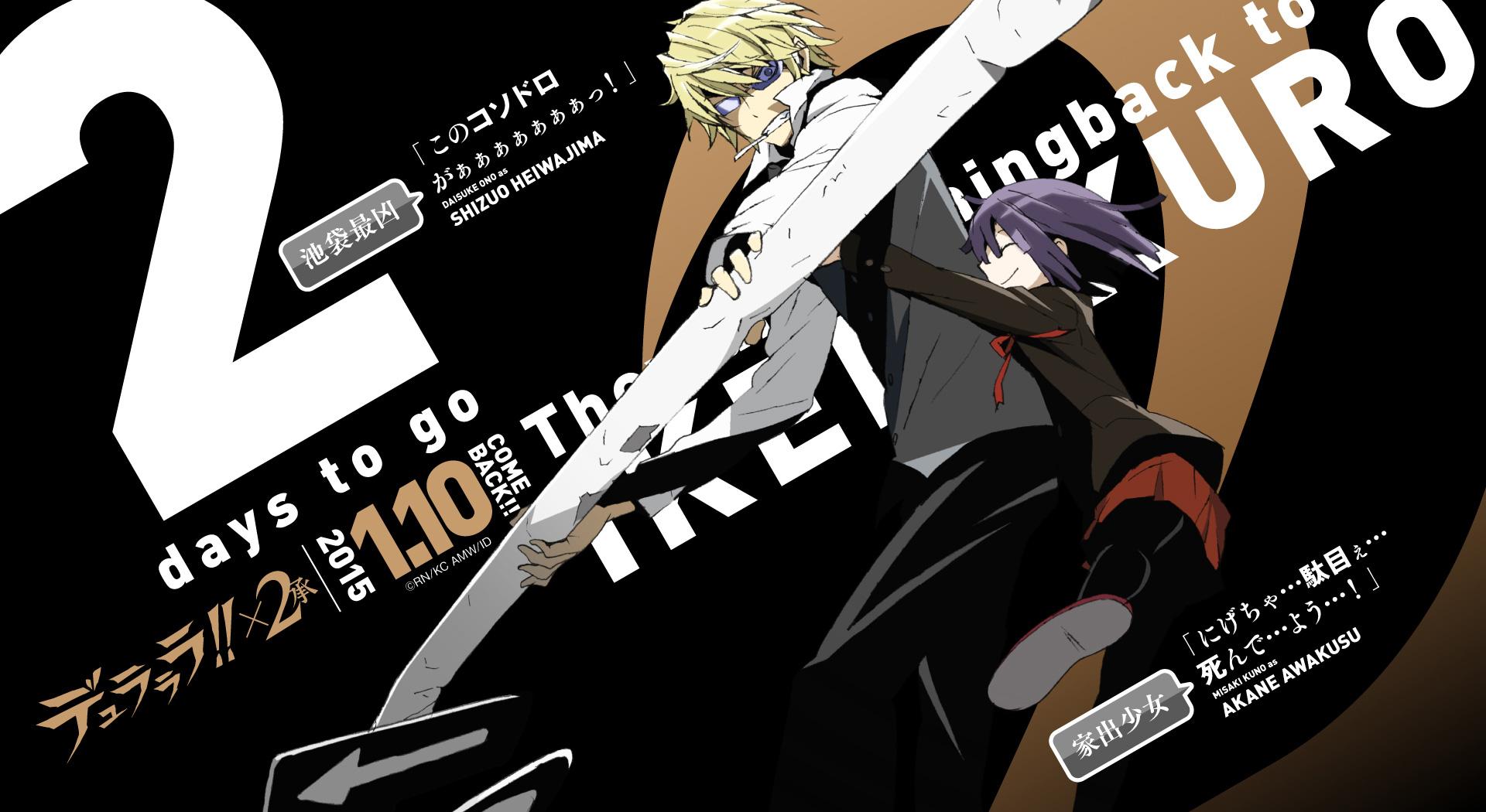 Durarara!!×2_Haruhichan.com-Sho-Countdown-Day-2