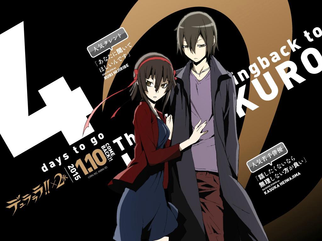 Durarara!!_Haruhichan.com×2-Sho-Countdown-Day-4