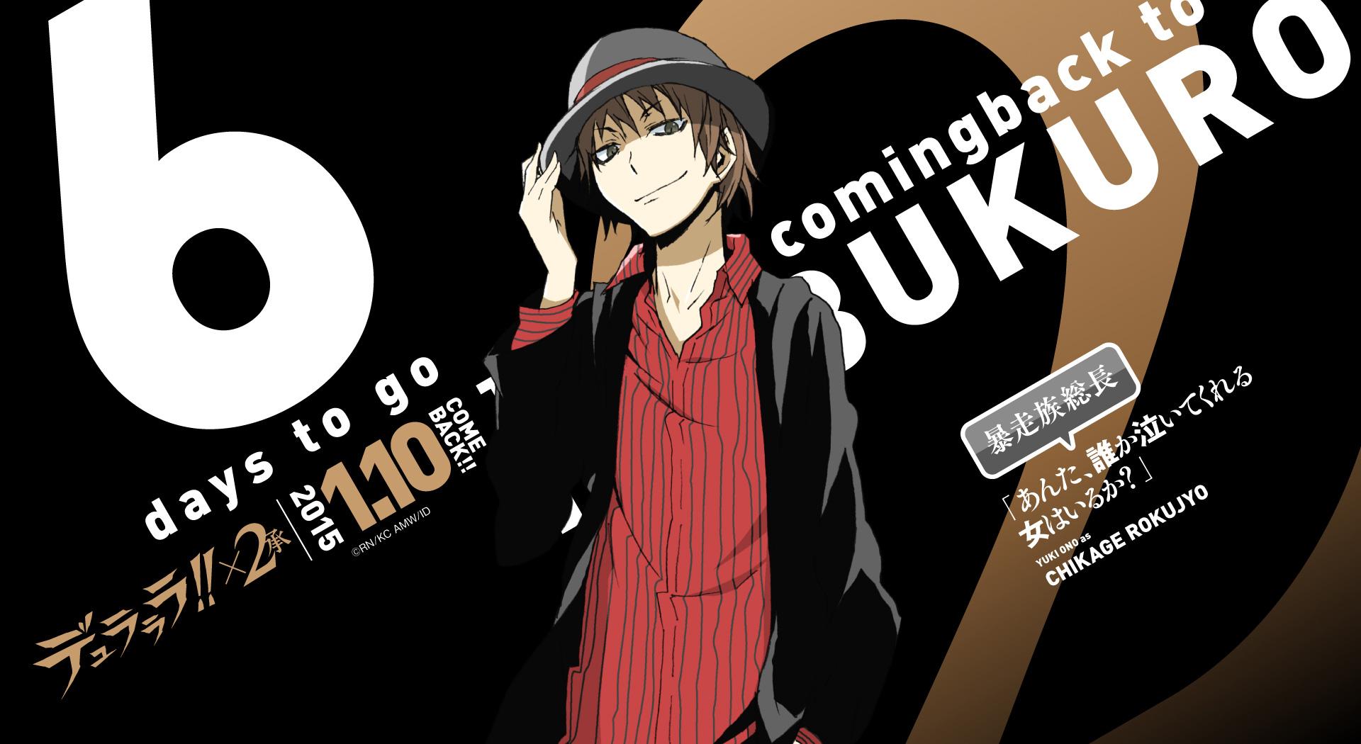Durarara!!_Haruhichan.com×2-Sho-Countdown-Day-6