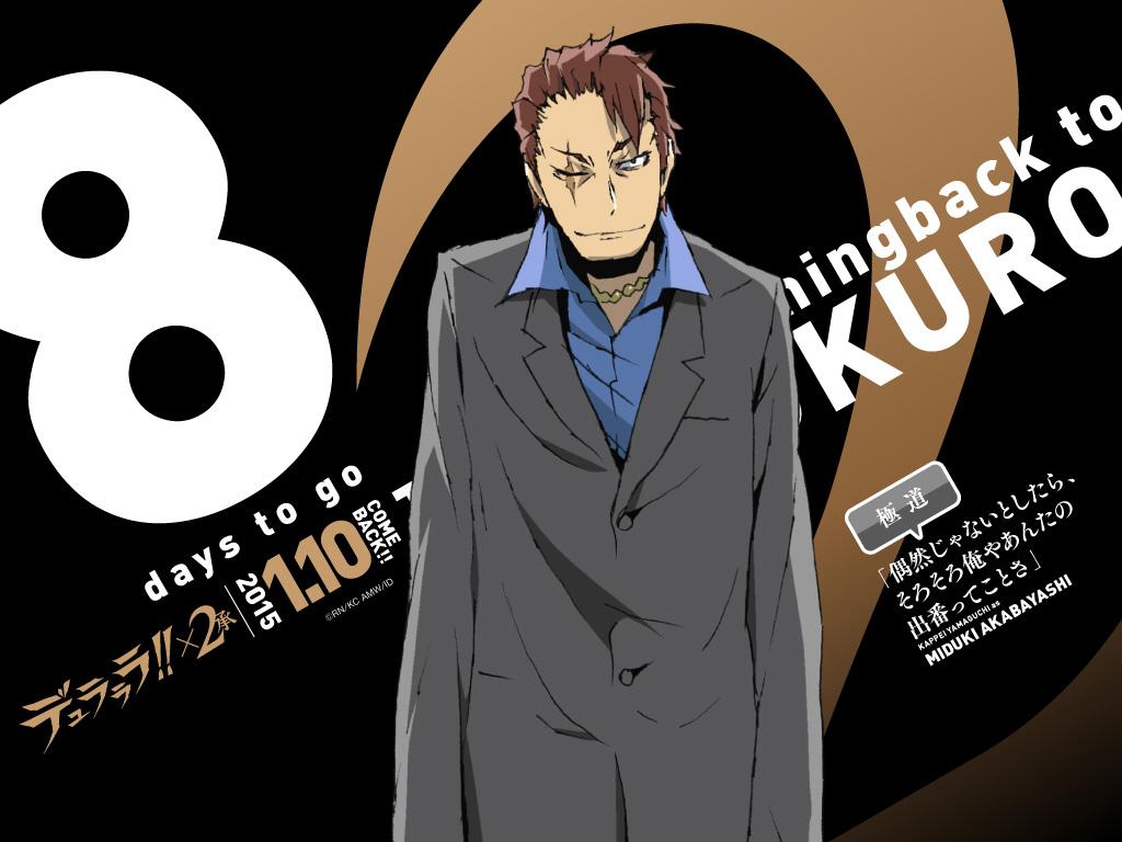Durarara!!_Haruhichan.com×2-Sho-Countdown-Day-8