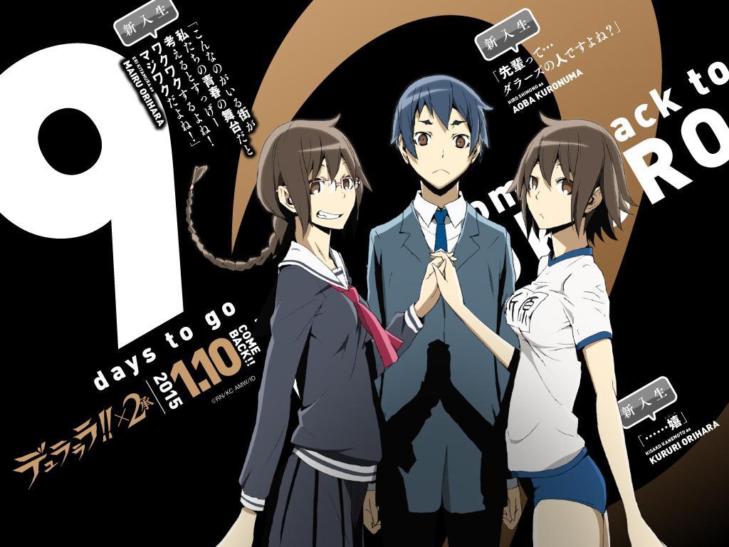 Durarara!!_Haruhichan.com×2-Sho-Countdown-Day-9