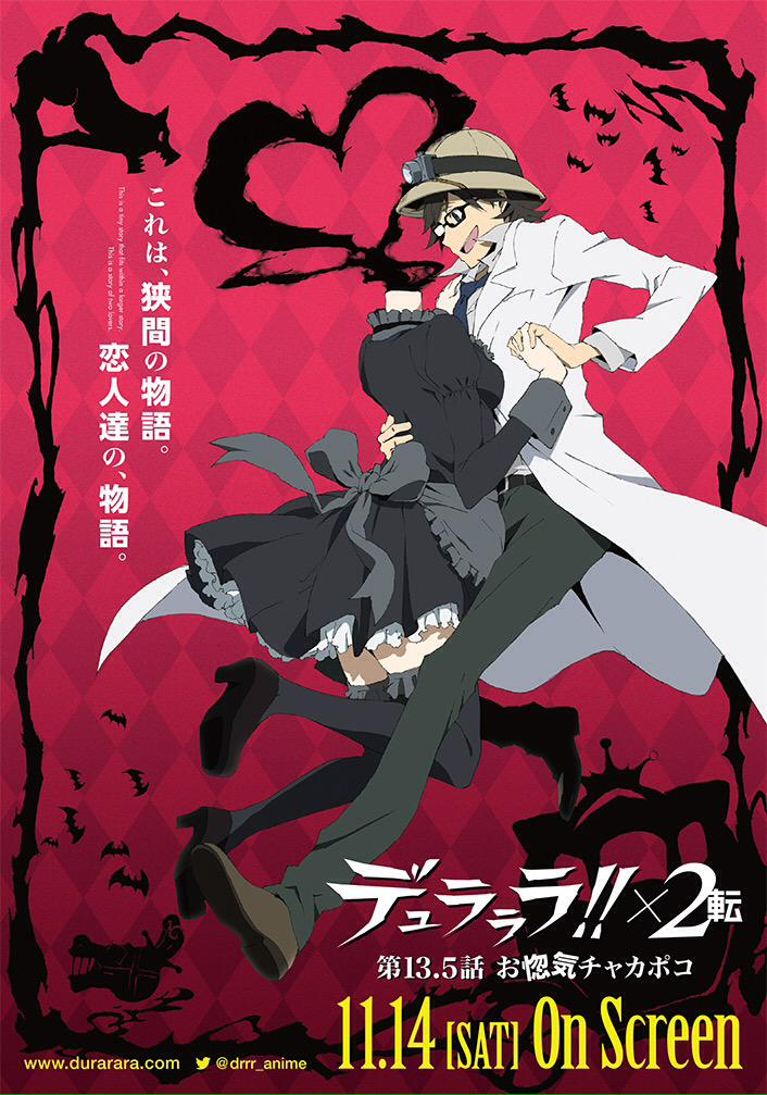 Durarara!!x2 13.5 OVA Announced