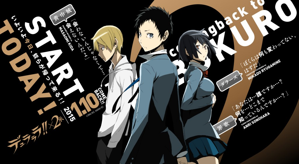 Durarara!!x2 Shou Countdown Images Complete haruhichan.com Cosplay Durarara countdown images