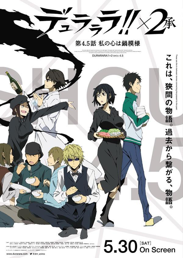 Durarara!!x2 Shou Episode 4.5 Scheduled for Theatrical Screenings in May haruhichan.com durarara!!x2 shou ova special 4.5