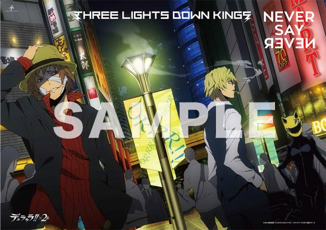 Durarara!!x2 Shou Featured on THREE LIGHTS down KINGS' Latest Single Jacket haruhichan.com Durarara!! 2nd Season jacket cover 2