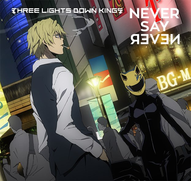 Durarara!!x2 Shou Featured on THREE LIGHTS down KINGS' Latest Single Jacket haruhichan.com Durarara!! 2nd Season jacket cover