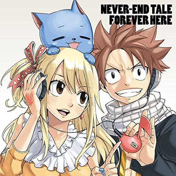 Fairy Tail 2014 Opening 6 MV Streamed NEVER-END TALE CD single jacket fairy tail edition