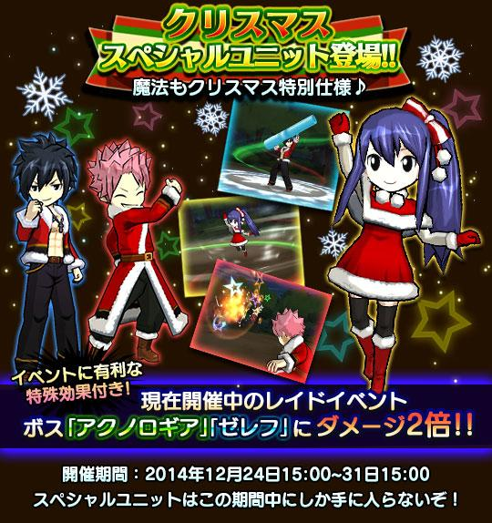 Fairy Tail Author Hiro Mashima Shares Lucy Heartfilia Christmas Illustration haruhichan.com Fairy Tail Brave Saga Christmas
