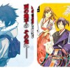 Fairy Tail: Ice Trail and Noragami: Shuuishuu Manga Licensed by Kodansha Comics USA