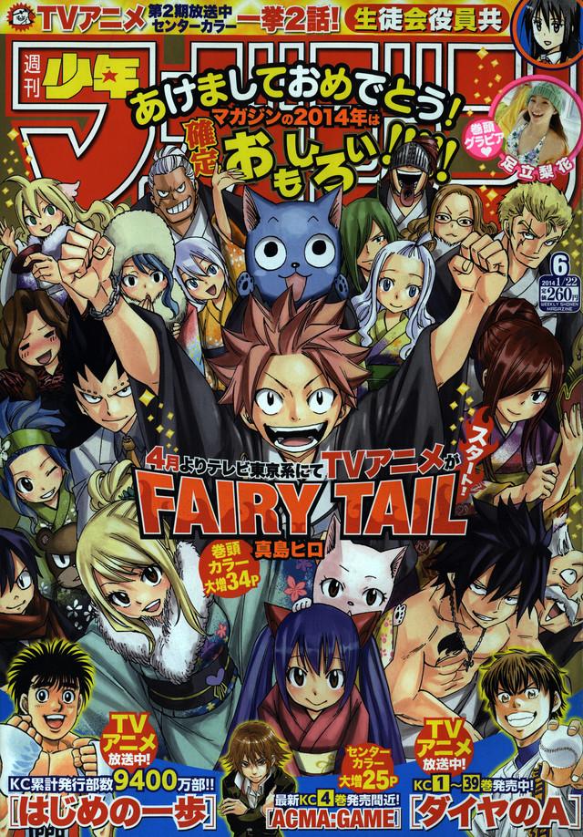 Fairy Tail TV Returns April 2014
