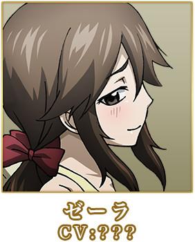 Fairy Tail Zero TV Anime Adaptation Cast zera