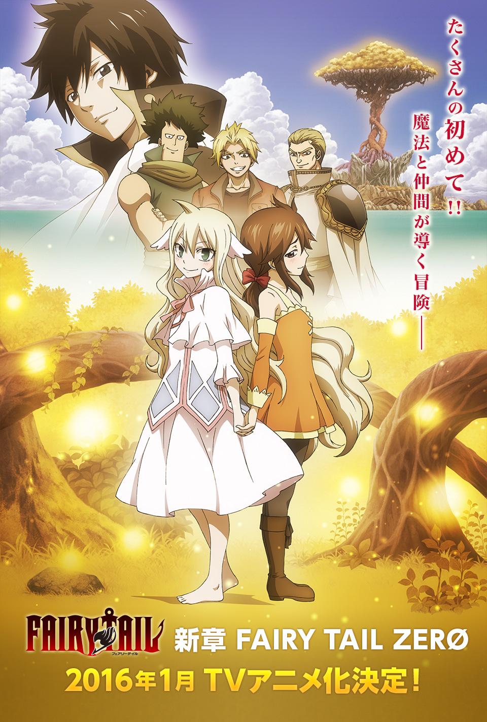 Fairy Tail Zero TV Anime visual