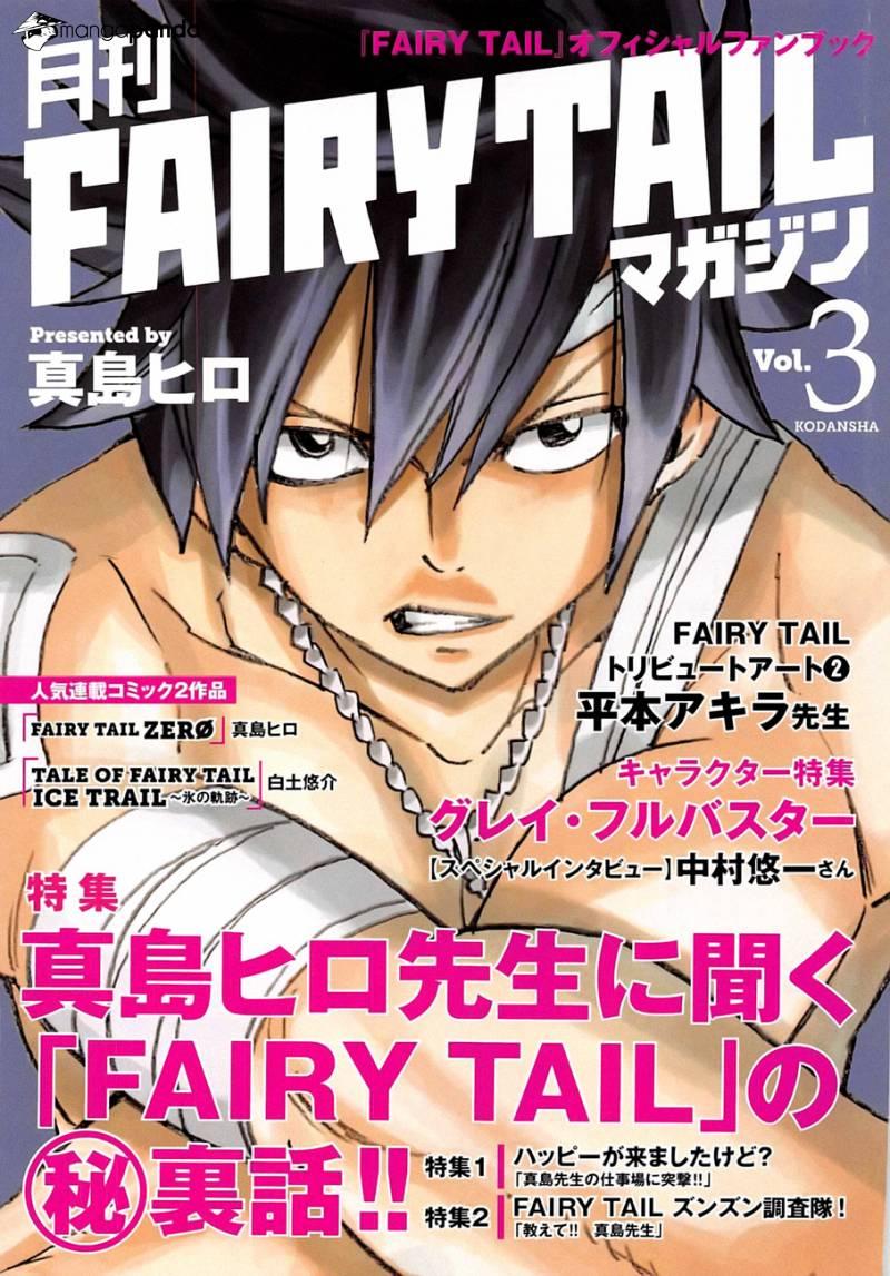 Fairy Tail Zero in Fairy Tail Magazine Hiro Mashima Haruhichan.com manga