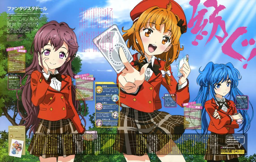 Fantasista Doll Anime