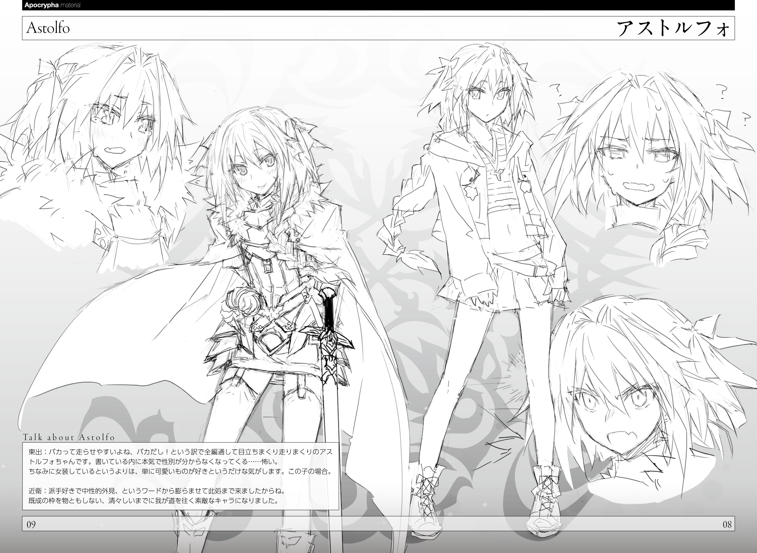 Fate Apocrypha Artbook Is Free to Help Promote TYPE-MOON's Comiket 87 Planned Releases haruhichan.com Character design 2