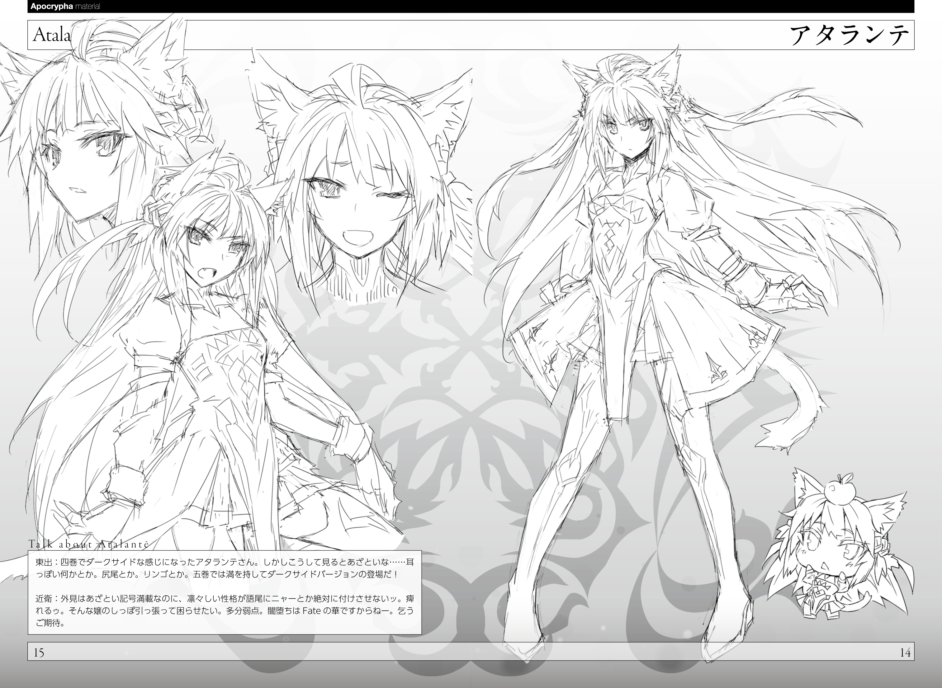 Fate Apocrypha Artbook Is Free to Help Promote TYPE-MOON's Comiket 87 Planned Releases haruhichan.com Character design 3