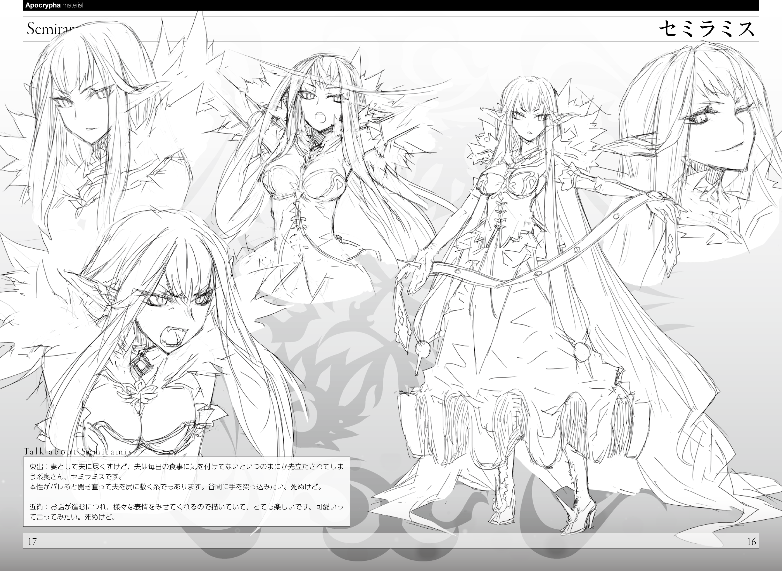 Fate Apocrypha Artbook Is Free to Help Promote TYPE-MOON's Comiket 87 Planned Releases haruhichan.com Character design 4