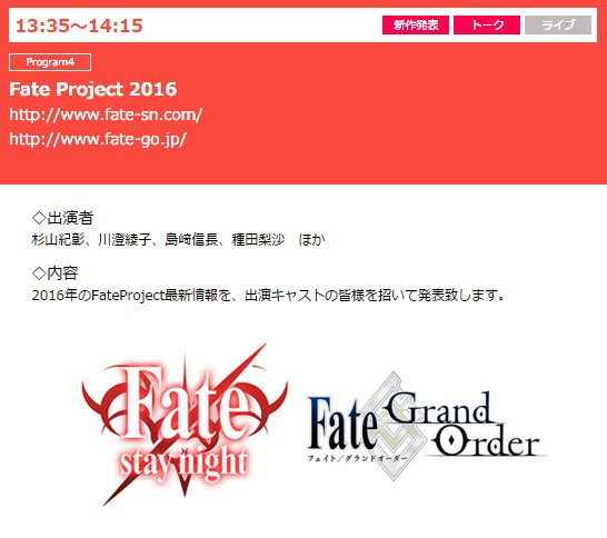 Fate Grand Order Anime Might Be in the Works