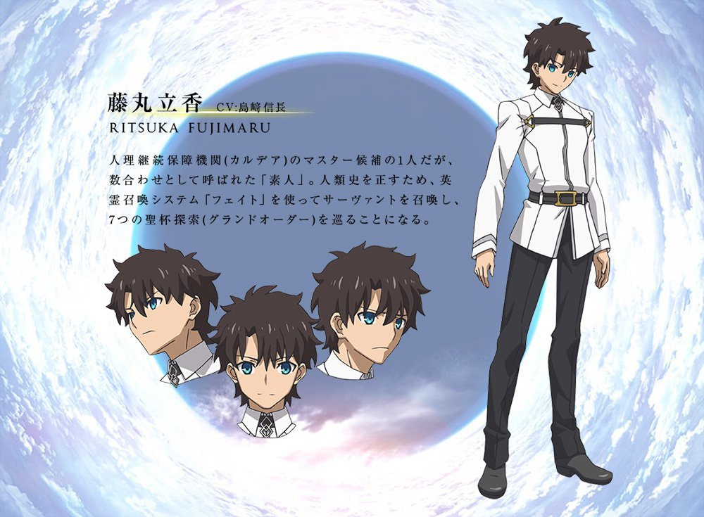 fate-grand-order-first-order-character-designs-ritsuka-fujimaru