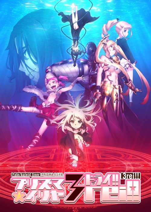 Fate Kaleid Liner Prisma Illya 3rei!! Slated for July 6 and New Visual Revealed